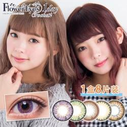 Flower Eyes 1day Crochet [1 Box 8 pcs × 3 boxes] / Daily Disposal
