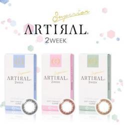 ARTIRAL Superior 2week [1 Box 6 pcs×4 Boxes] / 2Weeks Disposal
