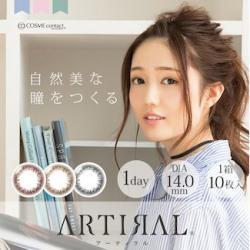 Artiral 1Day [1 Box 10 pcs × 3 boxes] / Daily Disposal